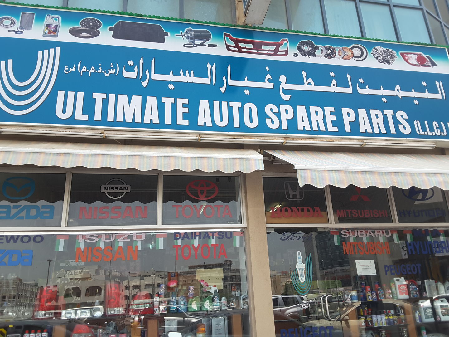 HiDubai-business-ultimate-auto-spare-parts-transport-vehicle-services-specialized-auto-services-al-khabaisi-dubai-2