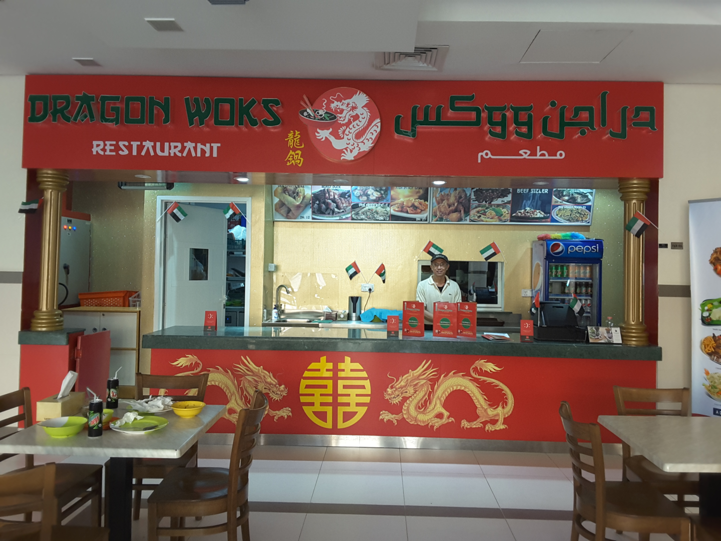 HiDubai-business-dragon-woks-food-beverage-restaurants-bars-ras-al-khor-industrial-3-dubai-2
