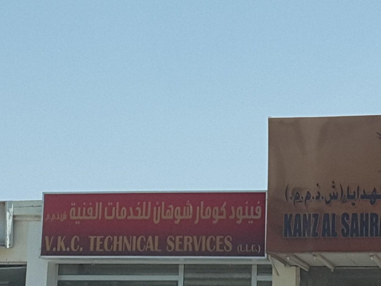 HiDubai-business-v-k-c-technical-services-b2b-services-distributors-wholesalers-al-aweer-2-dubai-2