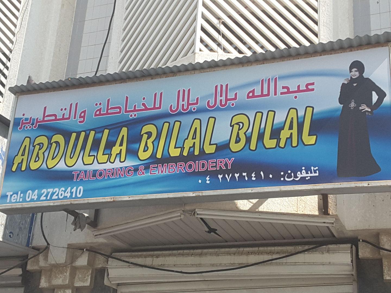 HiDubai-business-abdulla-bilal-bilal-tailoring-and-embriodery-home-tailoring-al-baraha-dubai-2