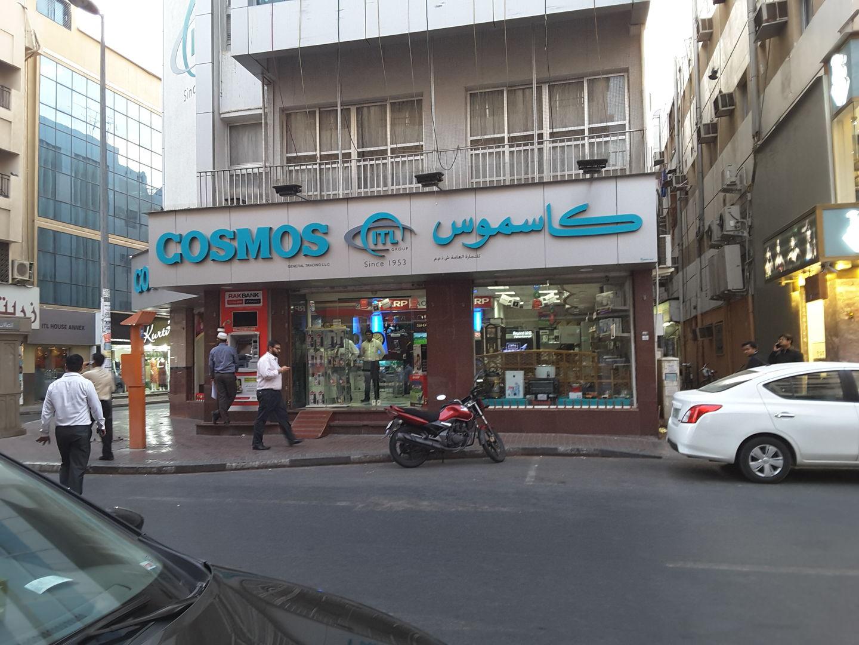 HiDubai-business-cosmos-general-trading-b2b-services-distributors-wholesalers-meena-bazar-al-souq-al-kabeer-dubai-2