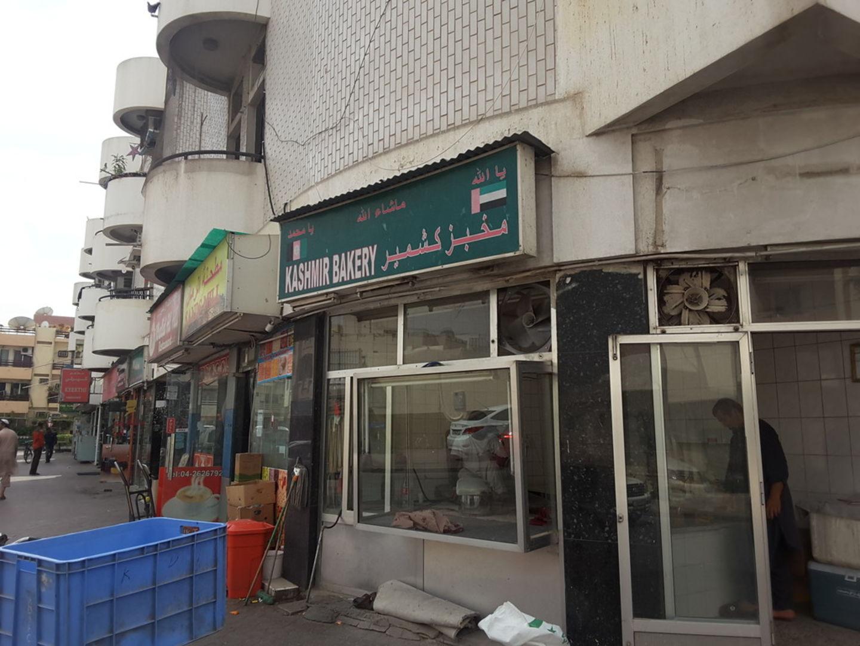 HiDubai-business-kashmir-bakery-food-beverage-bakeries-desserts-sweets-hor-al-anz-dubai-2