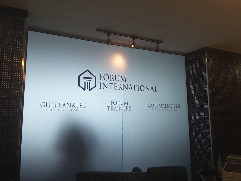 HiDubai-business-gulf-bankers-b2b-services-human-resource-management-jumeirah-lake-towers-al-thanyah-5-dubai-2