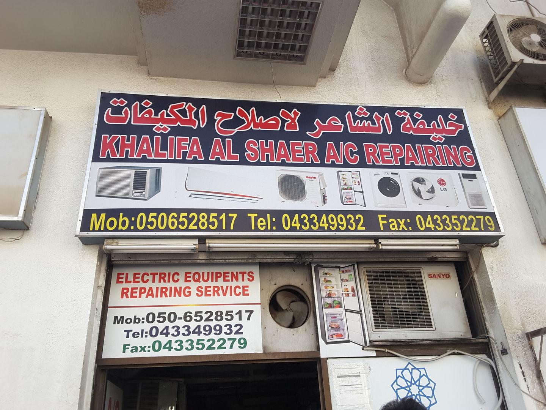 HiDubai-business-khalifa-al-shaer-a-c-repairing-home-handyman-maintenance-services-al-karama-dubai-2