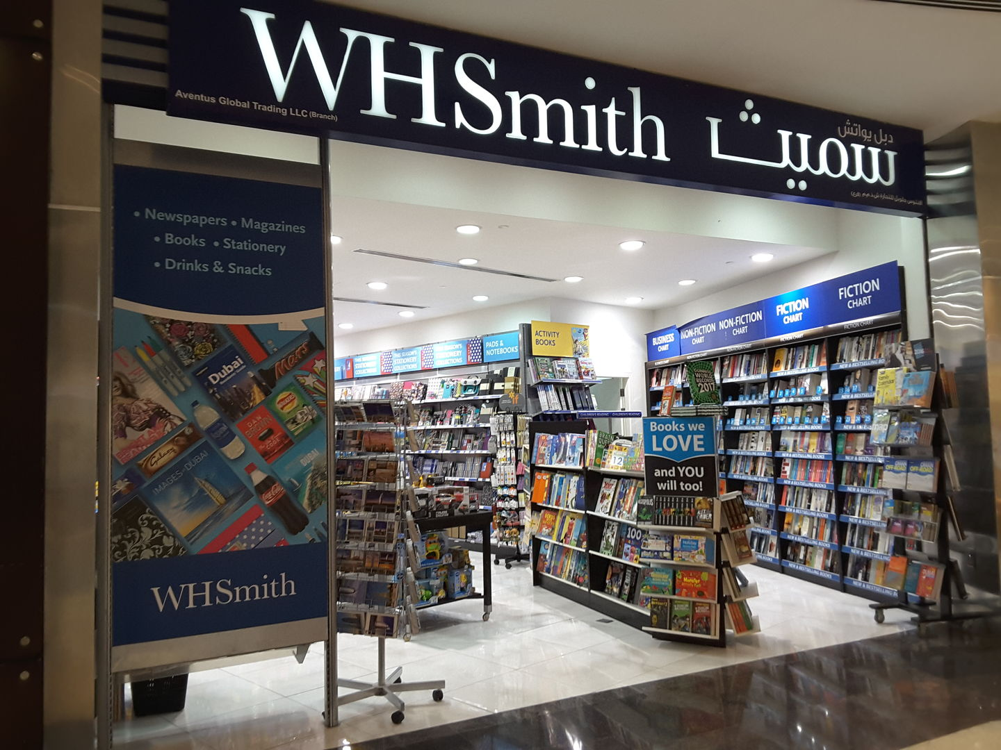 HiDubai-business-wh-smith-shopping-books-movies-music-al-quoz-1-dubai-2