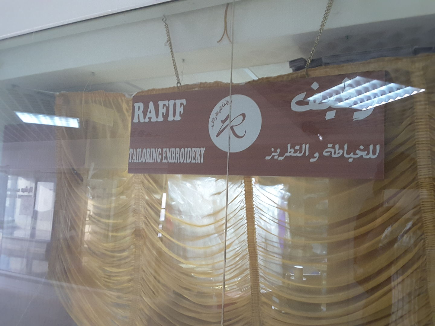 HiDubai-business-rafif-tailoring-embroidery-shopping-apparel-hor-al-anz-east-dubai-2