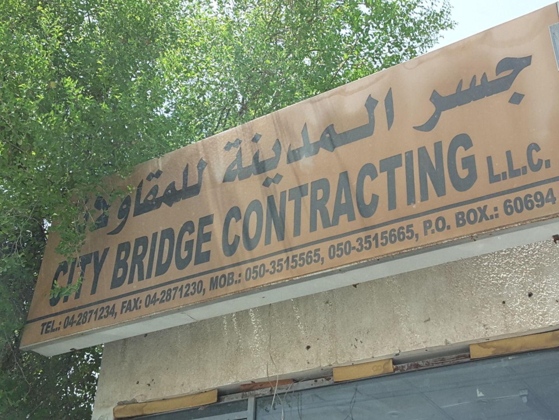 HiDubai-business-city-bridge-contracting-construction-heavy-industries-architects-design-services-al-aweer-1-dubai-2