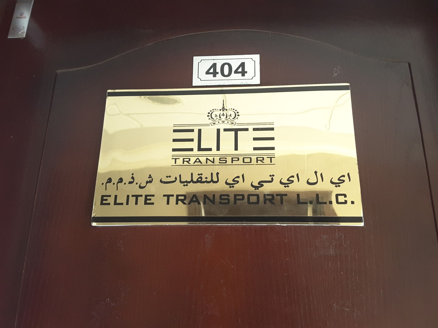 HiDubai-business-elite-transport-transport-vehicle-services-heavy-vehicles-rentals-al-murar-dubai-2