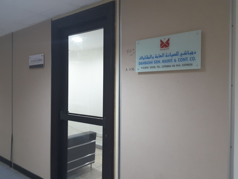 HiDubai-business-green-space-building-materials-b2b-services-construction-building-material-trading-al-karama-dubai-2