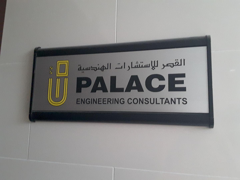 HiDubai-business-palace-engineering-consultants-b2b-services-engineering-consultants-al-safa-1-dubai-2