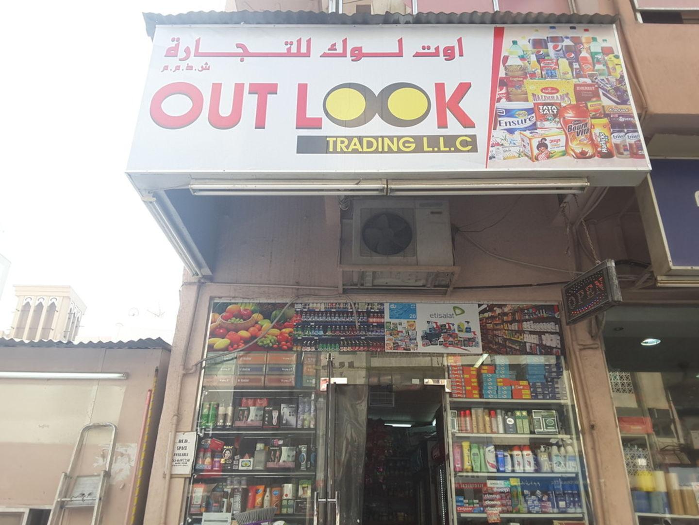 HiDubai-business-outlook-trading-shopping-supermarkets-hypermarkets-grocery-stores-naif-dubai-2