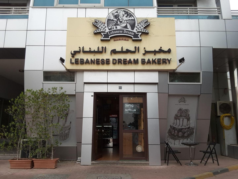 HiDubai-business-lebanese-dream-bakery-food-beverage-bakeries-desserts-sweets-mirdif-dubai-2