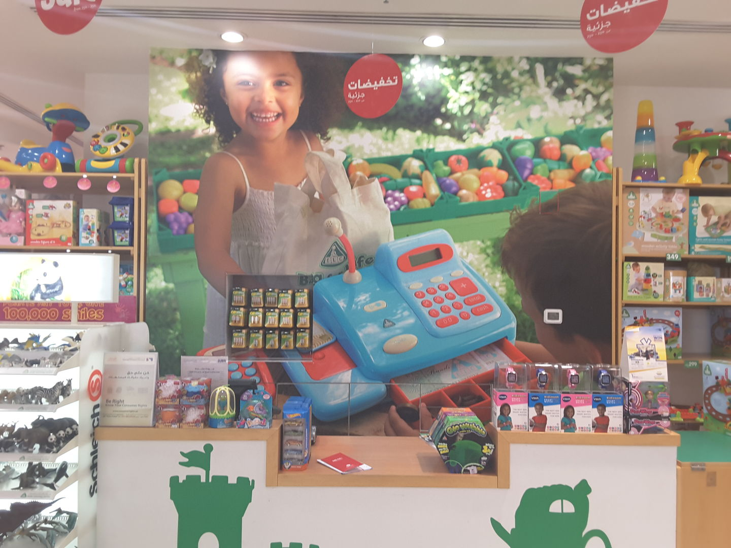 HiDubai-business-early-learning-centre-kids-toys-games-al-barsha-2-dubai-2