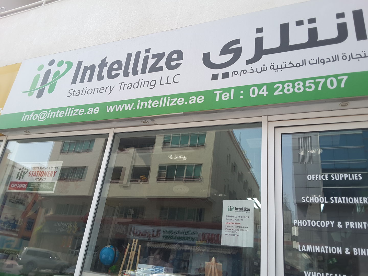 HiDubai-business-intellize-stationery-trading-shopping-office-supplies-stationery-al-karama-dubai-2