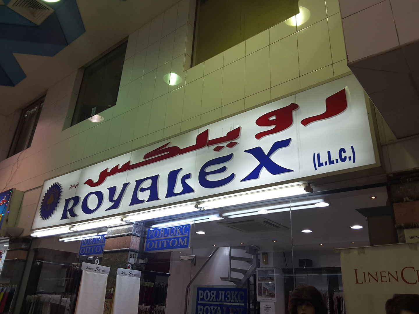 HiDubai-business-royalex-b2b-services-distributors-wholesalers-al-sabkha-dubai