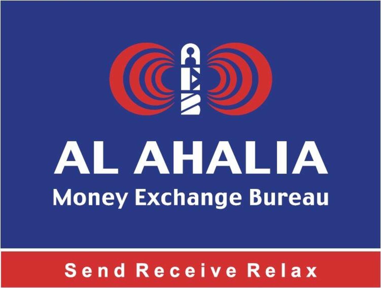 HiDubai-business-al-ahalia-money-exchange-bureau-finance-legal-money-exchange-al-satwa-dubai-2