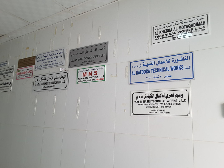 HiDubai-business-al-khebra-al-motaqadimah-technical-works-home-hardware-fittings-al-murar-dubai-2