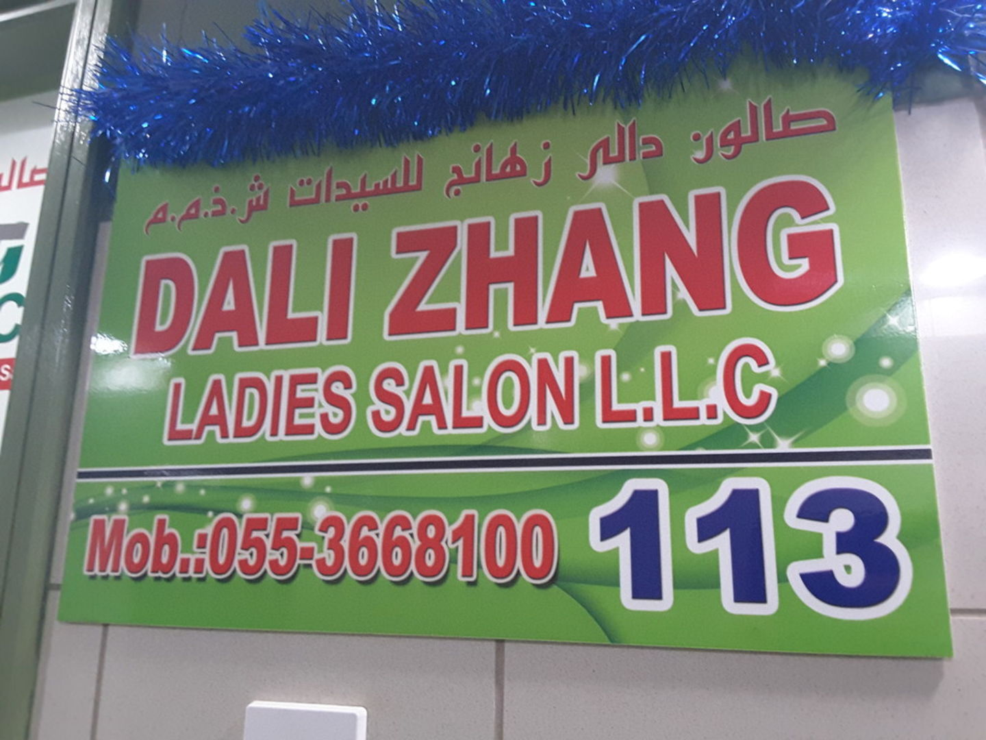 HiDubai-business-dali-zhang-ladies-salon-beauty-wellness-health-beauty-salons-al-karama-dubai-2