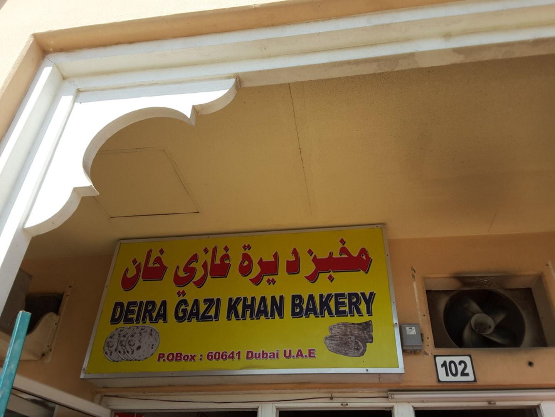 HiDubai-business-deira-gazi-khan-bakery-food-beverage-bakeries-desserts-sweets-margham-dubai-2