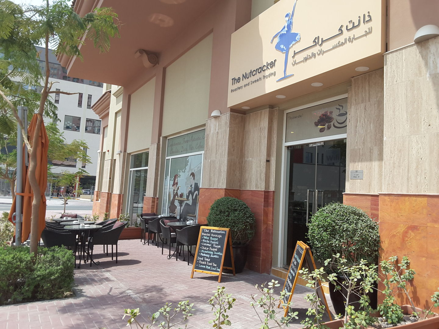 HiDubai-business-the-nutcracker-roastery-and-sweets-trading-food-beverage-coffee-shops-jumeirah-village-al-barsha-south-5-dubai-2