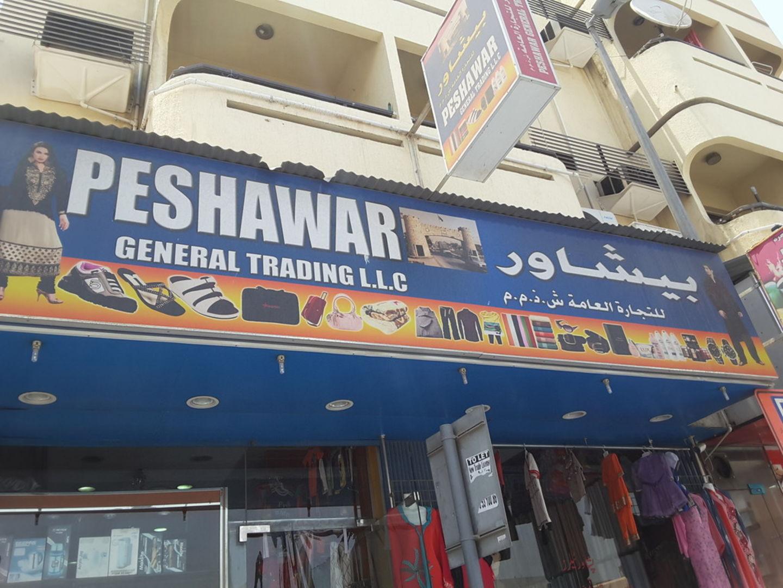 HiDubai-business-peshwar-general-trading-shopping-apparel-hor-al-anz-dubai-2