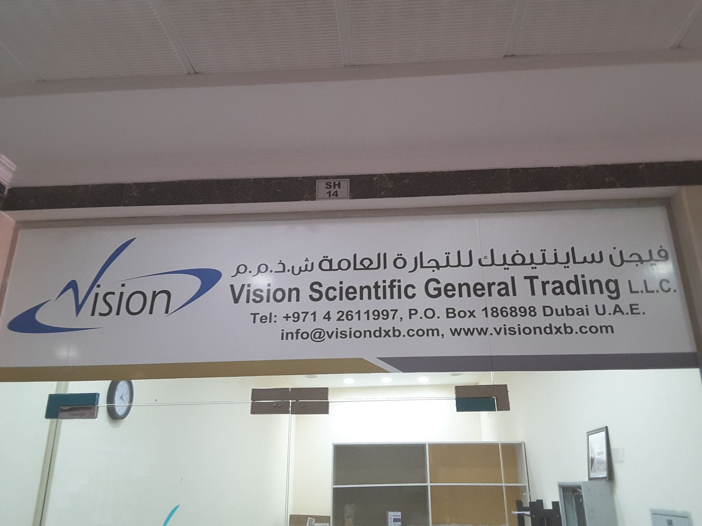 HiDubai-business-vision-scientific-general-trading-b2b-services-distributors-wholesalers-naif-dubai-2