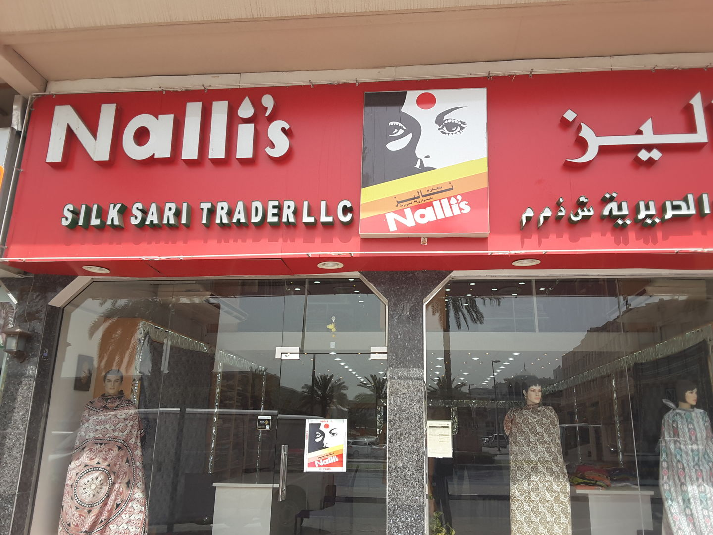 HiDubai-business-nallis-silk-sari-trader-shopping-apparel-al-karama-dubai-2