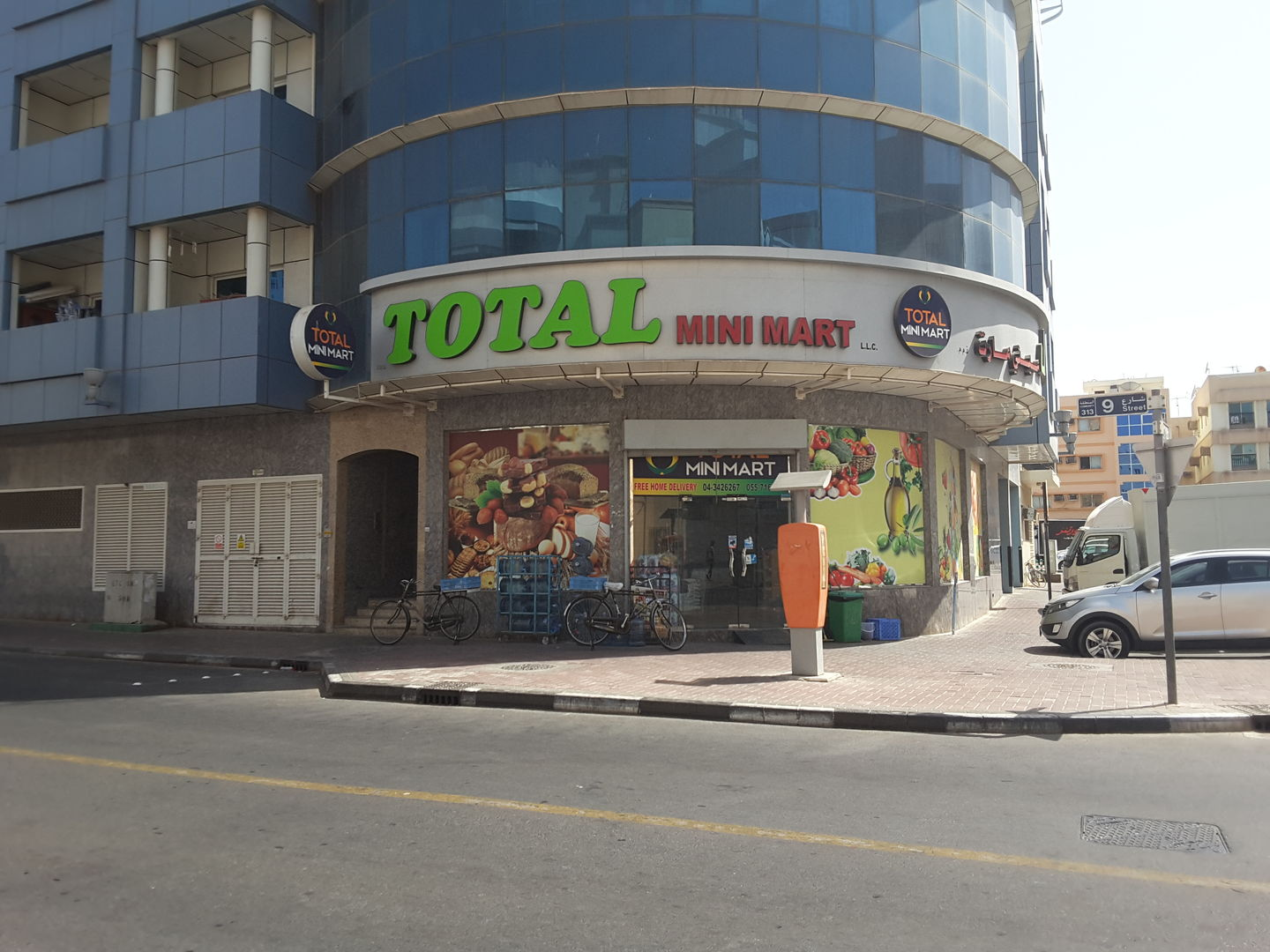 HiDubai-business-total-mini-mart-shopping-supermarkets-hypermarkets-grocery-stores-al-hamriya-dubai-2