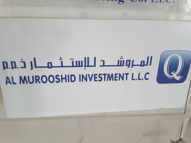 HiDubai-business-al-murooshid-investment-b2b-services-business-consultation-services-umm-hurair-2-dubai