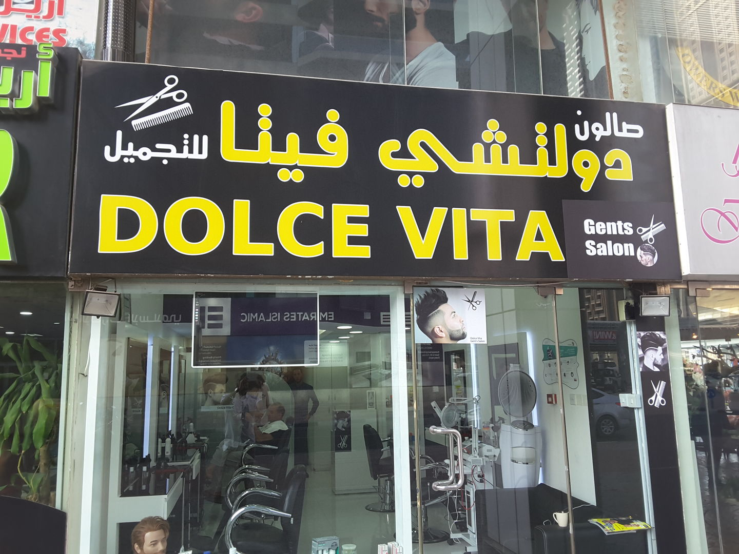 HiDubai-business-dolce-vita-beauty-salon-beauty-wellness-health-beauty-salons-sheikh-zayed-road-2-trade-centre-2-dubai-2