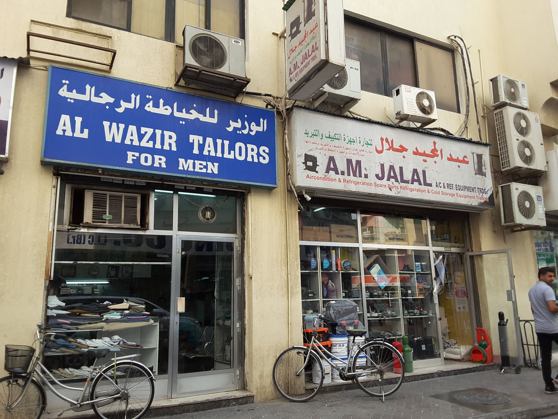 HiDubai-business-al-wazeer-tailors-for-men-home-tailoring-al-rigga-dubai-2