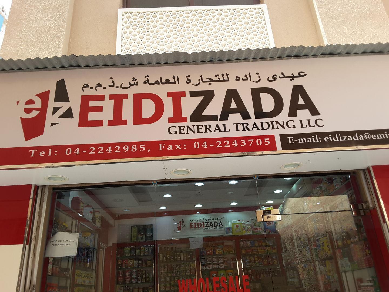 HiDubai-business-eidizada-general-trading-b2b-services-distributors-wholesalers-al-ras-dubai-2