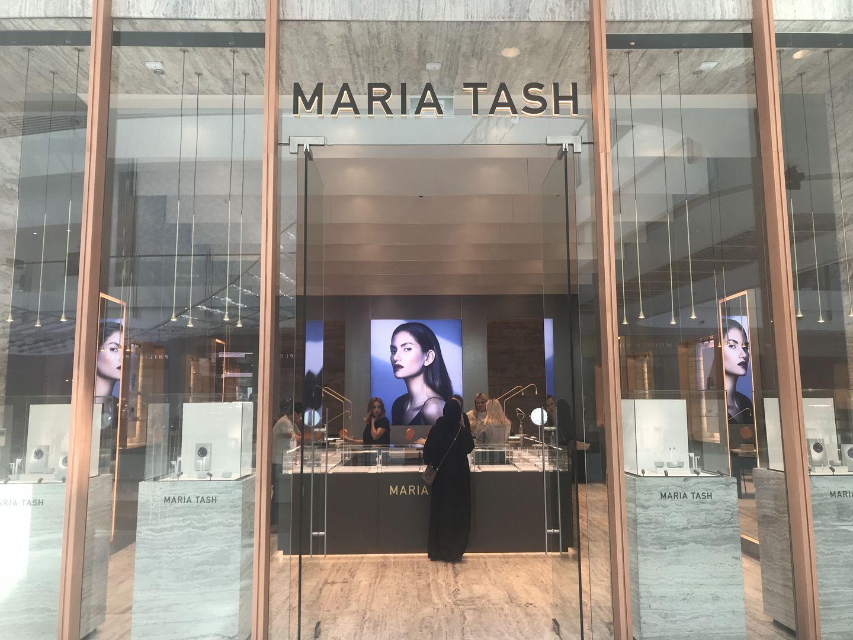 HiDubai-business-maria-tash-shopping-jewellery-precious-stones-burj-khalifa-dubai