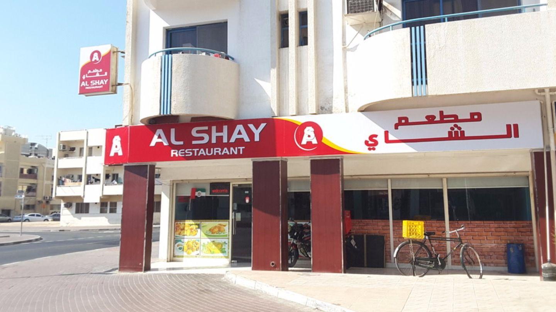 HiDubai-business-al-shay-restaurant-food-beverage-restaurants-bars-al-karama-dubai-2