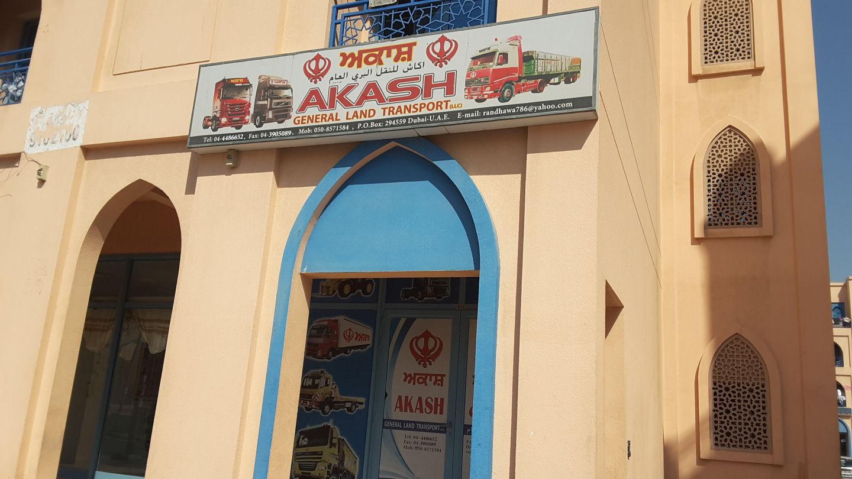 HiDubai-business-akash-general-land-transport-transport-vehicle-services-heavy-vehicles-rentals-international-city-warsan-1-dubai-2