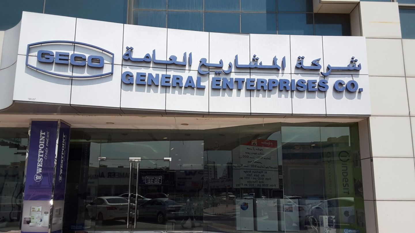 HiDubai-business-general-enterprises-co-b2b-services-distributors-wholesalers-al-garhoud-dubai-4