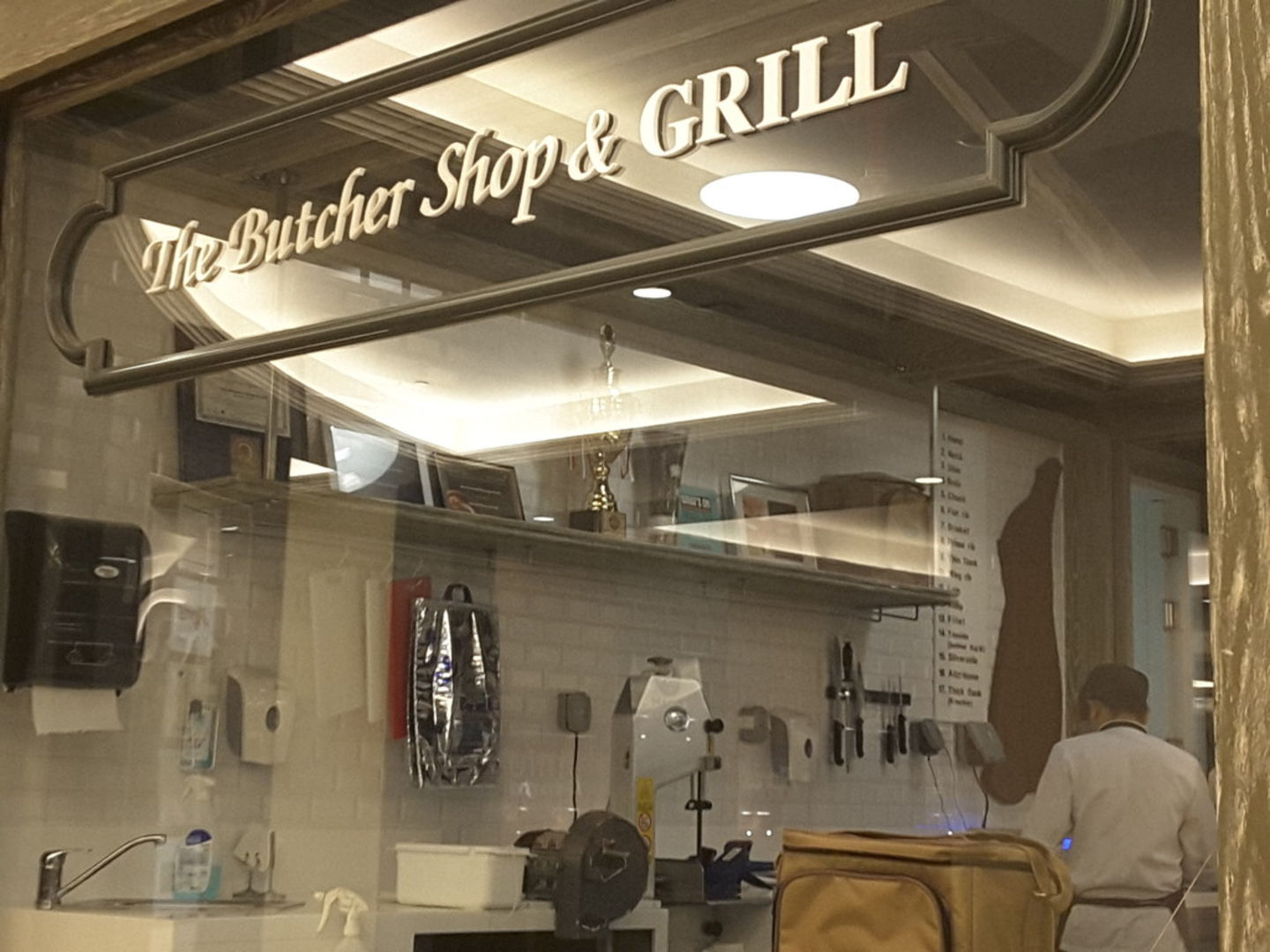 The Butcher Shop & Grill, (Restaurants & Bars) in Al Barsha