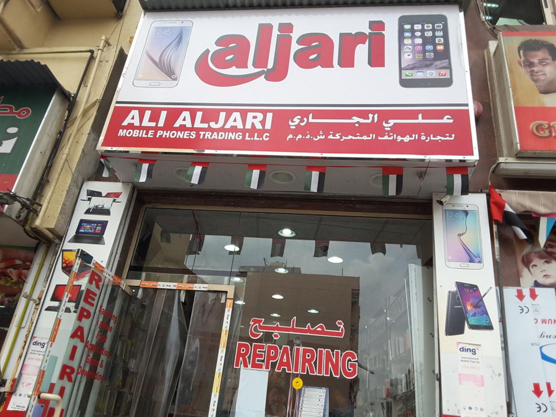 HiDubai-business-ali-aljari-mobioe-phones-trading-shopping-consumer-electronics-al-rigga-dubai-2