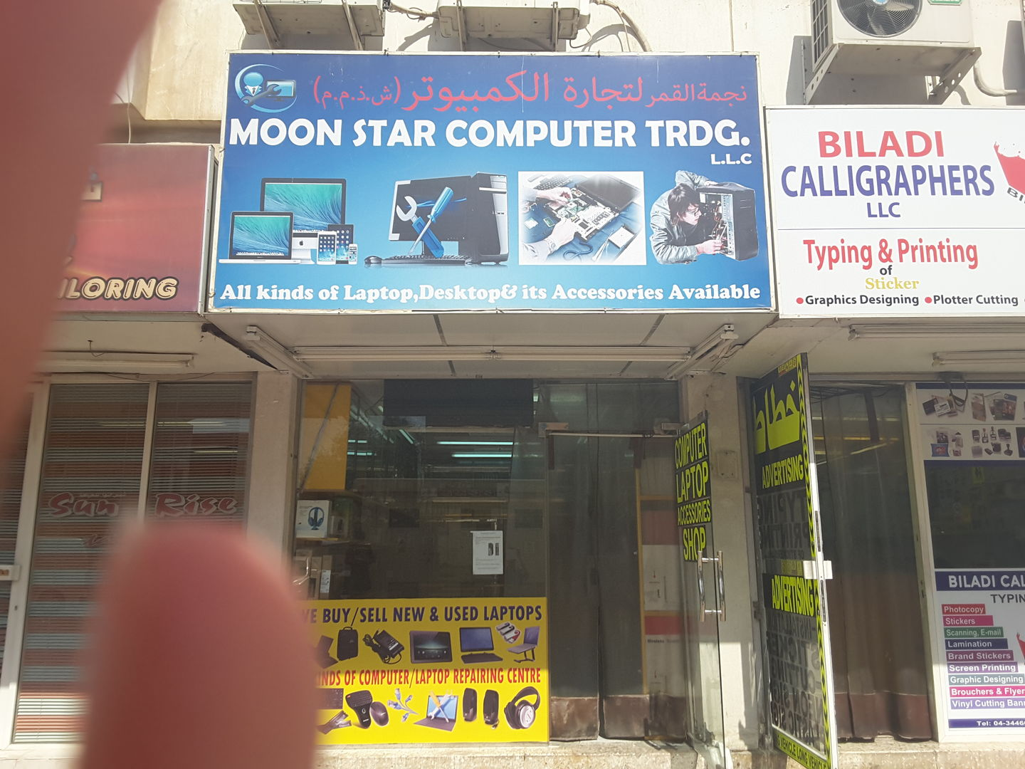 HiDubai-business-moon-star-computer-trading-b2b-services-it-services-al-satwa-dubai-2