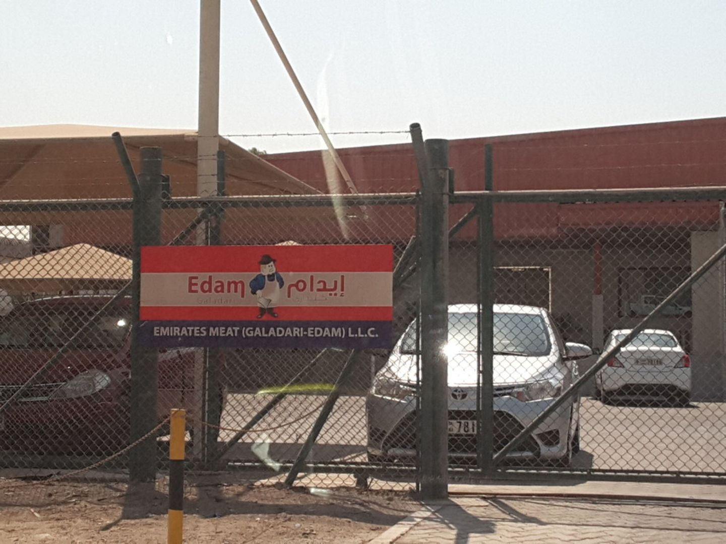 Galadari Edam Emirates Meat, (Distributors & Wholesalers) in Jebel