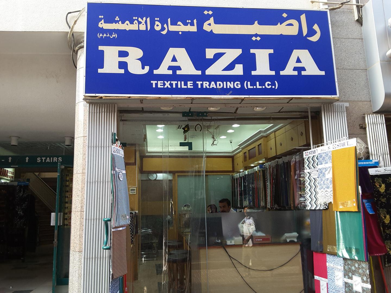 Razia Textile Trading, (Distributors & Wholesalers) in Meena Bazar
