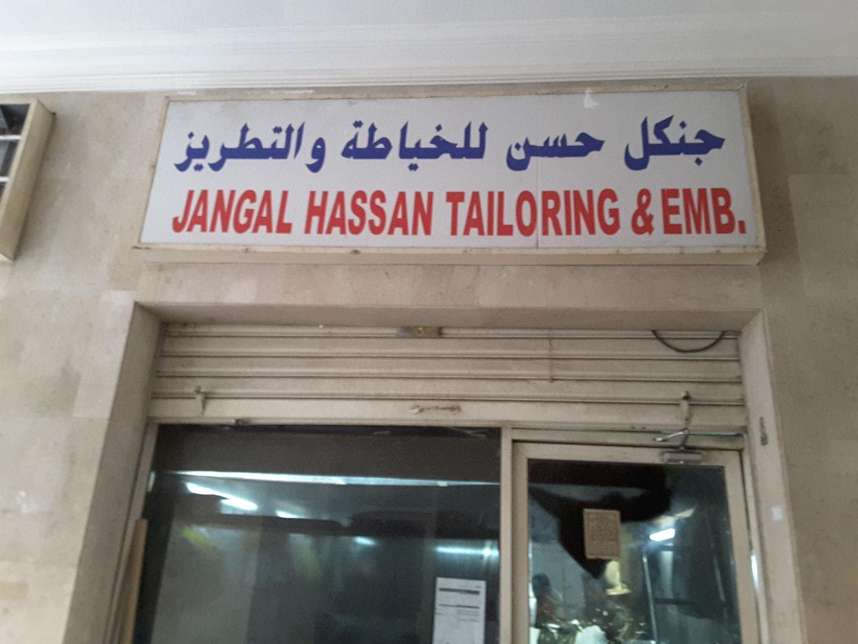 HiDubai-business-jangal-hassan-tailoring-embroidery-home-tailoring-al-murar-dubai-4