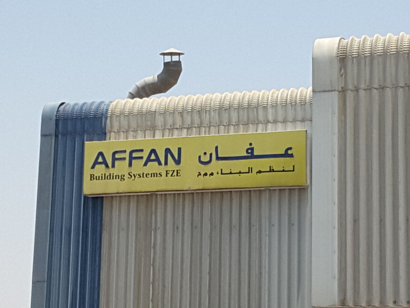 HiDubai-business-affan-building-systems-b2b-services-construction-building-material-trading-jebel-ali-free-zone-mena-jebel-ali-dubai-2
