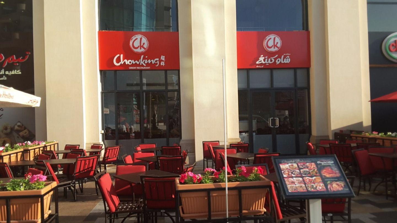 HiDubai-business-chowking-food-beverage-restaurants-bars-jumeirah-beach-residence-marsa-dubai-dubai-2