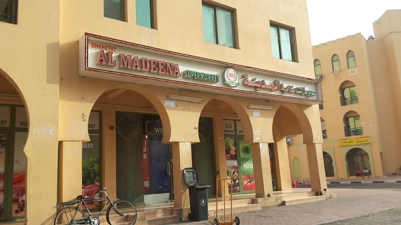 HiDubai-business-dhaheyat-al-madeena-supermarket-food-beverage-supermarkets-hypermarkets-grocery-stores-international-city-warsan-1-dubai-2