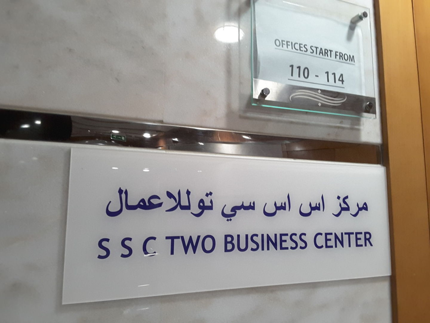 HiDubai-business-ssc-two-business-center-b2b-services-business-consultation-services-al-khabaisi-dubai