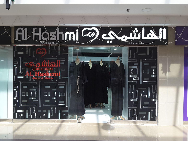 HiDubai-business-al-hashmi-abaya-sheela-shopping-apparel-mirdif-dubai-2