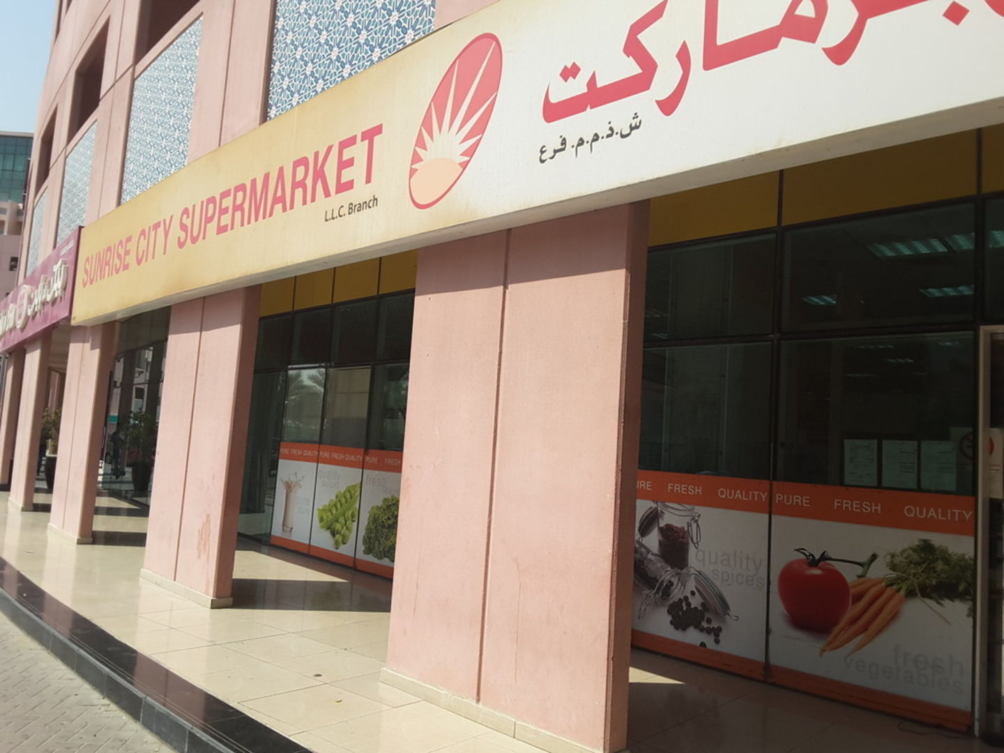 HiDubai-business-sunrise-city-supermarket-shopping-supermarkets-hypermarkets-grocery-stores-discovery-gardens-jebel-ali-1-dubai-5