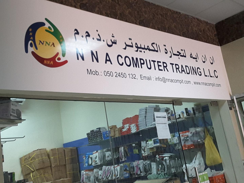 HiDubai-business-nna-computer-trading-b2b-services-distributors-wholesalers-meena-bazar-al-souq-al-kabeer-dubai-2