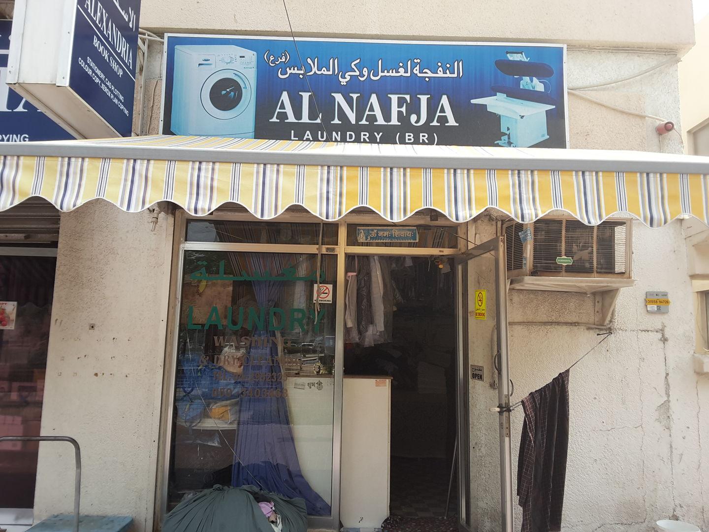 HiDubai-business-al-nafja-laundry-home-laundry-al-khabaisi-dubai-2